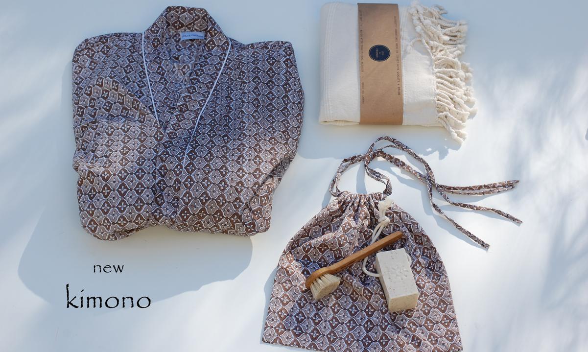 newkimono